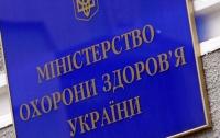 МОЗ призывает украинцев срочно привиться от дифтерии