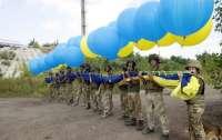 В оккупированном Донецке можно было увидеть флаг Ураины (фото)
