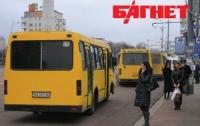 Сотни жителей пригорода не смогли добраться до работы в Киев