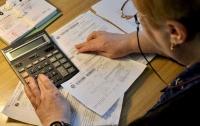 Условия назначения субсидий не изменятся, – Розенко