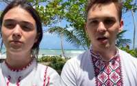 Застрявшие в Доминикане украинцы попросили Зеленского вернуть их домой