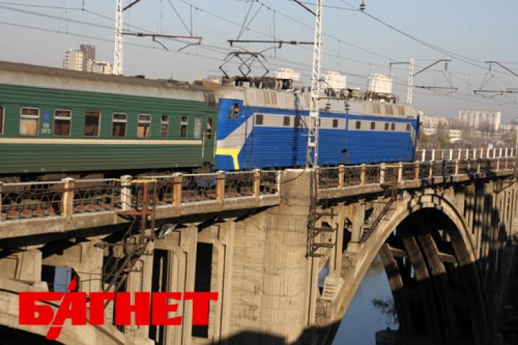 Расписание поездов харьков москва прибытие в москву