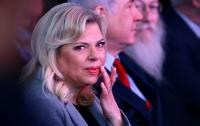 Жена премьер-министра Израиля предстанет перед судом