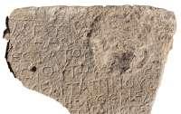 Археологи нашли послание, которому полторы тысячи лет