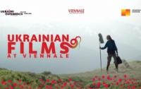 На австрийском фестивале покажут несколько украинских фильмов