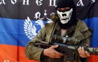 На Донбассе сотрудника прокуратуры подозревают в работе на боевиков