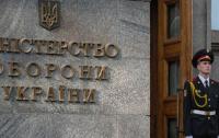 В Минобороны рассказали об отступлении ВСУ на Донбассе