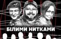 Прокуроры и судьи не прислушались к защите фигурантов дела Шеремета