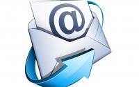 В Офисе президента перестали принимать электронные обращения от граждан