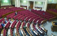 Депутатов-прогульщиков предложили оставлять без зарплаты