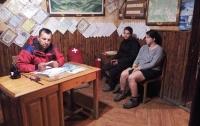 В Карпатах заблудились туристки из Германии