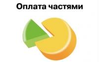В Украине начали оформлять ЖКХ-рассрочки
