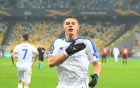 Украинский футболист открестился от