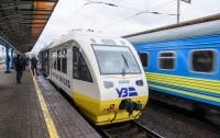 За железнодорожными билетами нужно ехать по старинке на вокзал