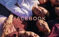Компания Facebook сменила дизайн логотипа