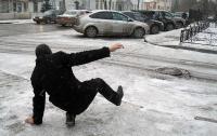 Непогода в Киеве: более ста человек оказались в травмпункте