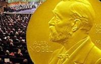 Француз и американец получили Нобелевскую премию по физике
