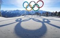 AP прогнозирует для Украины три медали на Олимпиаде-2018