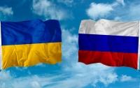 Кабмин прекратил программу экономического сотрудничества с Россией