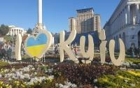 Название Киева официально утвердили в документах ЮНЕСКО