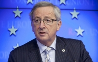 В ЕС заявили об
