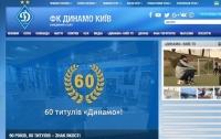 Сайт киевского