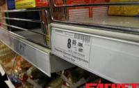 Цены на товары в супермаркетах растут, пока покупатель идет к кассе