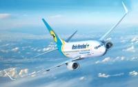 Россия запретила транзитные рейсы авиакомпаний из Украины