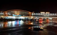 В терминале D Борисполя появится VIP-зона