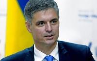 В АП рассказали, без кого погибнет Украина
