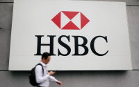 Британский банк уволит тысячи сотрудников