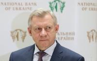 Рада назначила нового главу Нацбанка Украины
