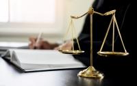В конце октября в Украине начнутся экзамены на судейские должности
