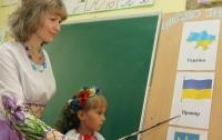 Сегодня в мире отмечают День учителя
