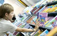 Школьники смогут продолжить обучение на русском языке
