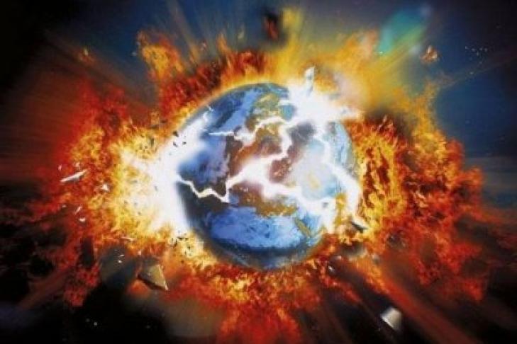 Конец света может наступить потрем причинам— Ученые