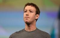 Компания Facebook намерена передать конгрессу США данные о российском вмешательстве