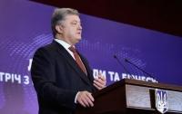 Украина расширит сотрудничество с ЕС: Порошенко рассказал о планах