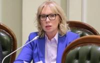 Денисова: Украина готова к обмену удерживаемыми с РФ