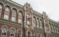 НБУ: в 2019 году рост реального ВВП Украины замедлится