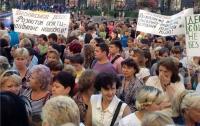 Учителя и медики защищают сессию Киевсовета от оппозиции