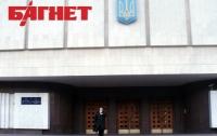 Заява ЦВК стосовно інформації Рахункової палати України