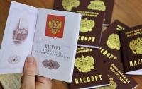 Россия уже начала открывать центры выдачи паспортов украинцам