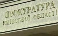Прокуроры разыскивают волынского начальника таможни