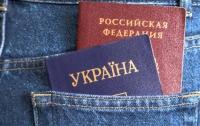 Украина призывает мировое сообщество не признавать украинцев гражданами другого государства