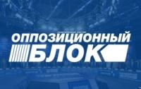 Оппозиционный блок заявил о народном импичменте Порошенко