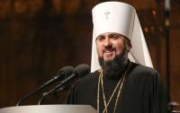Епифаний рассказал, на какие деньги живут украинские священники