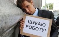 В Украине стало больше безработных граждан
