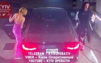 Казусное ЧП в Киеве: мужчина угнал авто любовницы