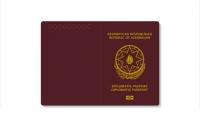 Мир продолжает активно внедрять е-паспорта